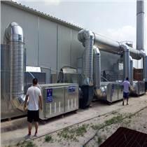 博遠供應威海市噴漆房漆霧凈化設備 廢氣處理設備 活性