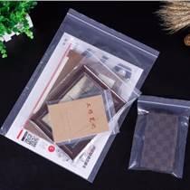 透明自封袋定做 服裝包裝拉鏈袋 PE塑料密封袋