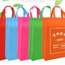 無紡布袋定做 印字logo 手提袋 購物袋 環保袋
