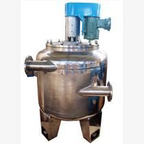 化工廢水處理設備