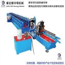 840彩鋼壓瓦機,睿至鋒制造,彩鋼壓瓦機設備