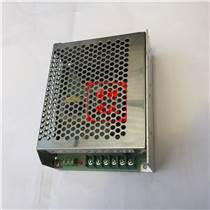PWM直流調速電源WK622輸入AC220V 輸出0