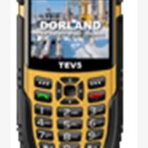 TEV5 防爆手機