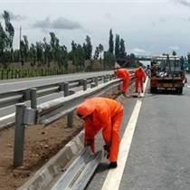 河池公路波形护栏施工