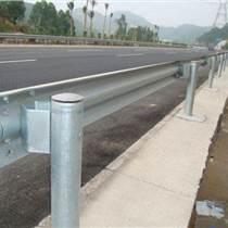 襄阳公路波形护栏以及波形护栏配件生产厂家