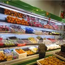 上海水果保鮮柜訂購是從哪里買