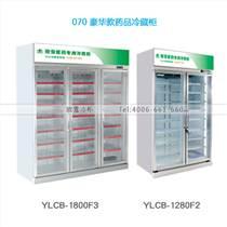 河北雙開門藥品冷柜選擇什么品牌的冷柜比較好