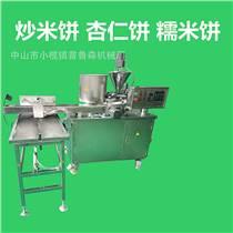 全自动手工绿豆粉印饼机商用pls-03型炒米饼机厂家