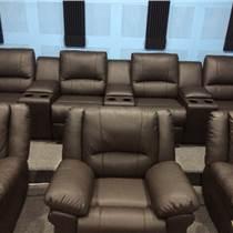 【广东头等舱影院沙发厂家】_优质广东电动影院沙发厂家