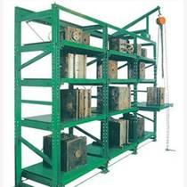倉儲倉庫貨架置物架多層多功能家用鐵貨架展示架自由組合