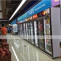 四川六門飲料冷藏柜哪有廠家直銷