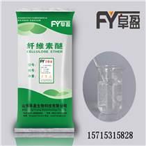 郑州内外墙腻子粉用纤维素hpmc