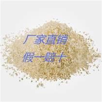 二氫吡啶|廠家原料|現貨供應|