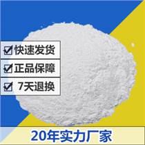 酚磺乙胺|廠家原料|現貨供應|
