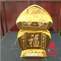 家中擺放骨灰盒,殯葬陶瓷骨灰盒定做,陶瓷骨灰盒的照片