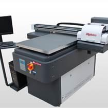 奥德利 uv6090 平板打印机 打印机 品牌