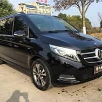 上海奔馳v260自駕出租,高端商務車代駕,商務租車網