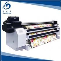 直销数码印花机 数码打纸机 热转印打印机