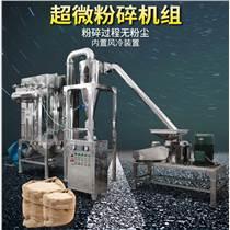 旭朗超微粉碎机组大型商用香料中药材粮食化工原料打粉机