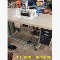 专业生产批发超声波空气棉口罩压边机