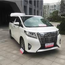 上海商務包車,租埃爾法,商務租車公司