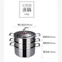 椿田316不銹鋼蒸鍋 廠家直供,可定制廚具,中秋禮品