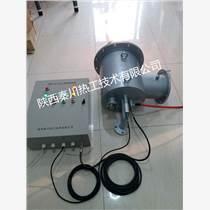 供應秦川熱工熱風爐低氮燃燒器