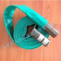 供應高品質 可變孔曝氣軟管