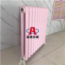 鋼二柱暖氣片GZ206鋼管柱型暖氣片家用暖氣片壁掛式