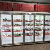 福建福州哪个牌子能定制餐饮厨房制冷设备尺寸