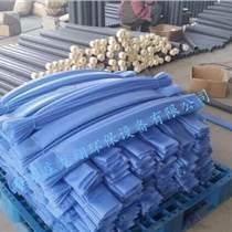 廠家直銷 橡膠曝氣膜 品質保證