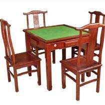 套桌椅厂家直销 套桌椅价格 餐厅套桌椅材质