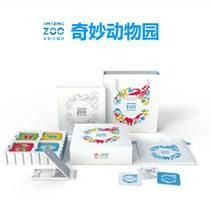 幼儿园互动器材_幼儿互动玩具