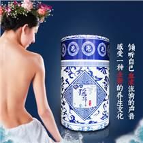 药王谷给你不一样的瑶浴体验!广州厂家瑶浴批发