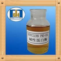 碱性蛋白酶厂家 丹尼悦供 上海碱性蛋白酶报价