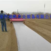 成帆農業裝備1GVFM-120型旋耕起壟施肥覆膜一體