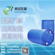 溴代乙醛縮二乙醇生產廠家