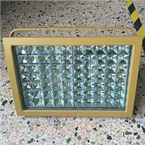 CCD97加油站LED防爆泛光燈
