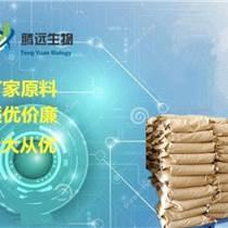乙酰丙酮鉻 廠家生產 21679-31-2