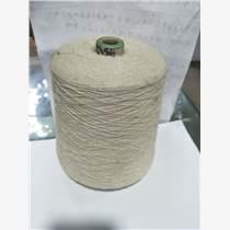 廠家供應胚色麻棉繩各種粗細規格品種齊全可定染色