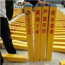 管線路徑指示標志樁江蘇通道立式+地面警示標志樁
