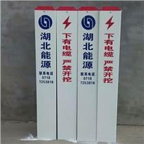 不導電標志樁寧夏玻璃鋼標志樁廠家