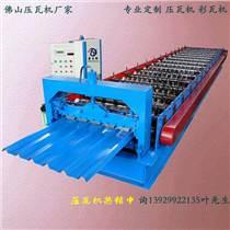 彩鋼壓瓦機廠家,睿至鋒智造,彩鋼壓瓦機設備