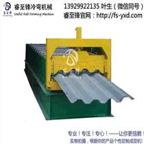 睿至鋒壓瓦機廠家制造,彩鋼壓瓦機設備
