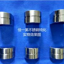 不銹鋼鈍化液,不銹鋼防銹劑