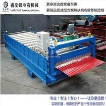 廠家批發雙層壓瓦機,睿至鋒生產,壓瓦機械