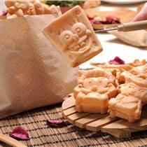 美味皇雞蛋糕,紅豆餅,松餅輕松創業的好選擇!