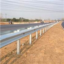 濮阳市3.0波形护栏实测厚度/波形护栏验收标准