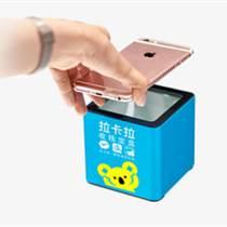 拉卡拉收錢寶盒 東莞pos機代理