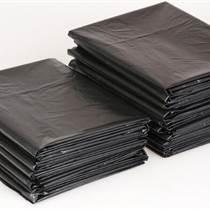 黑色塑料垃圾袋 大号手提塑料袋 家用工业垃圾袋